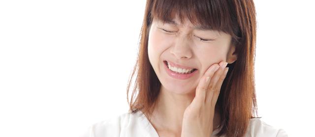 歯が痛む虫歯が再発した